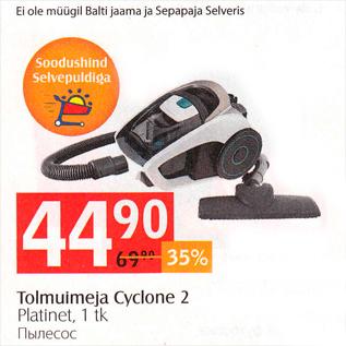 Allahindlus - Tolmumeja Cyclone 2