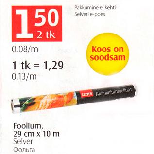 Allahindlus - Foolium, 29 cm x 10 m, Selver