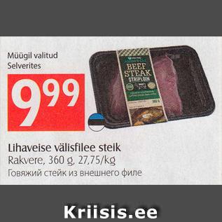 Allahindlus - Lihaveise välisfilee steik
