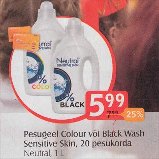 Allahindlus - Pesugeel Colour või Black Wash Sensitive Skin, 20 pesukorda