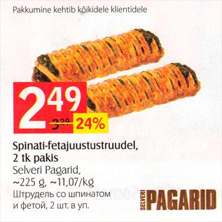 Allahindlus - Spinate-fetajuustustruudel, 2 tk pakis