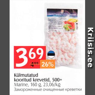 Allahindlus - Külmutatud kooritud krevetid, 500+
