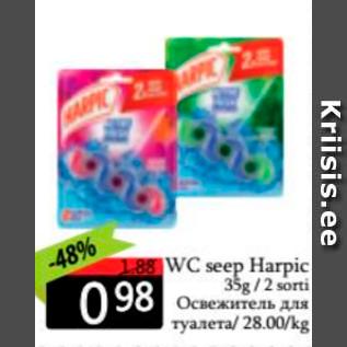 Allahindlus - WC seep Harpic