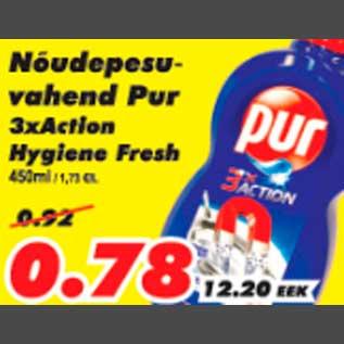 Allahindlus - Nõudepesuvahend Pur 3xAction Hygiene Fresh
