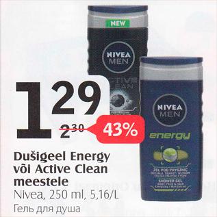 d110dd0942c Dušigeel Energy või Active Clean meestele - Allahindlus - Selver ...
