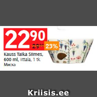 Allahindlus - Kauss Talka Siimes, 600 ml, Iittala, 1 tk