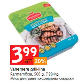 Allahindlus - Vahemere grill-liha
