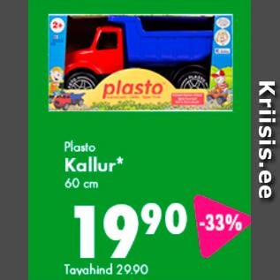 Allahindlus - Plasto Kallur* 60 cm