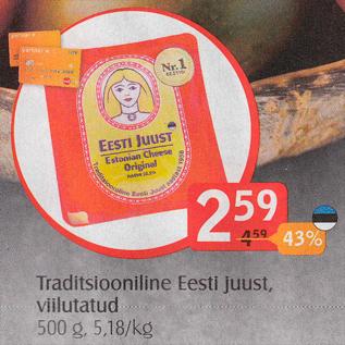 Allahindlus - Traditsiooniline Eesti juust, viilutatud, 500 g