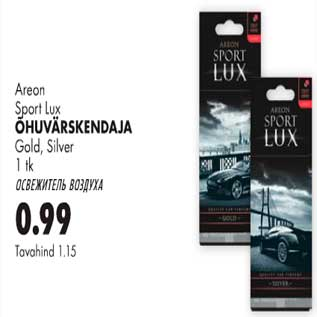 Allahindlus - Areon Sport Lux õhuvärskendaja Gold,Silver