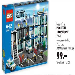19da9d40a2d Lego City politsei-jaoskond vanusele 6-12 - Allahindlus - Prisma ...
