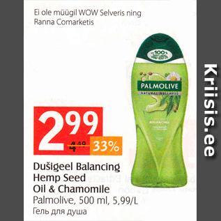 Allahindlus - Dušigeel Balancing Hemp Seed Oil & Chamomile