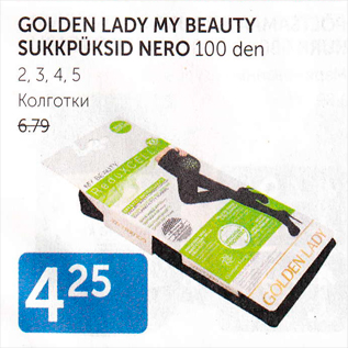 Allahindlus - GOLDEN LADY MY BEAUTY SUKKPÜKSID NERO 100 den