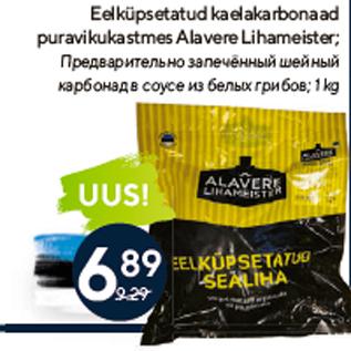 Allahindlus - Eelküpsetatud kaelakarbonaad puravikukastmes Alavere Lihameister; 1 kg