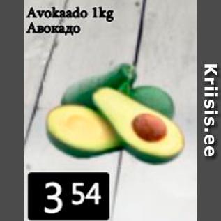 Allahindlus - Avokaado 1 kg