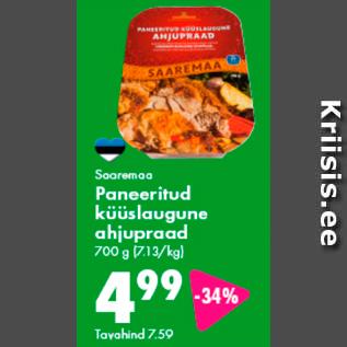 Allahindlus - Saaremaa Paneeritud küüslaugune ahjupraad 700 g