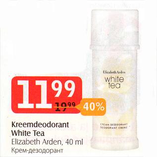 Allahindlus - Kreemdeodorant White Tea