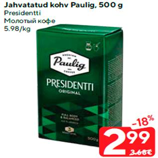 Allahindlus - Jahvatatud kohv Paulig, 500 g