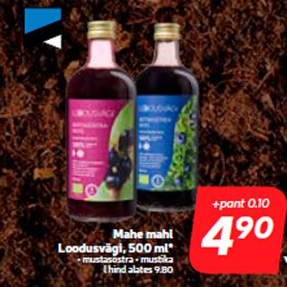 Allahindlus - Mahe mahl Loodusvägi, 500 ml*