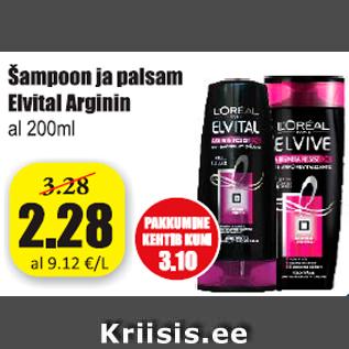 Allahindlus - Šampoon ja palsam Elvital Arginin