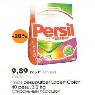7cd5c5da126 Persil pesupulber Expert Color - Allahindlus - Selver - Kriisis.ee ...