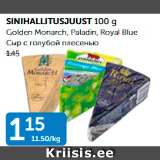 Allahindlus - SINIHALLITUSJUUST 100 g