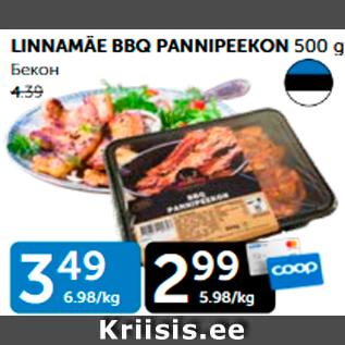 Allahindlus - LINNAMÄE BBQ PANNIPEEKON 500 g