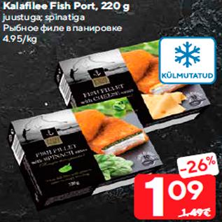 Allahindlus - Kalafilee Fish Port, 220 g