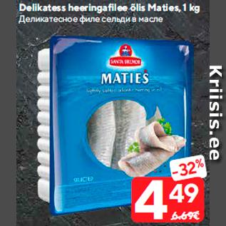 Allahindlus - Delikatess heeringafilee õlis Maties, 1 kg