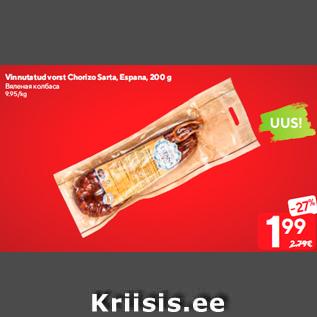 Allahindlus - Vinnutatud vorst Chorizo Sarta, Espana, 200 g