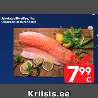 Скидка - Охлаждённое филе лосося