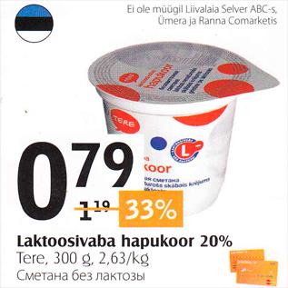 Allahindlus - Laktoosivaba hapukoor 20%
