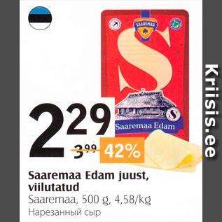 Allahindlus - Saaremaa Edam juust, viilutatud