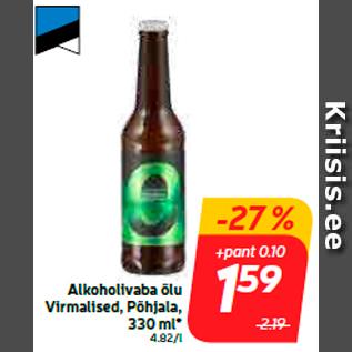 Allahindlus - Alkoholivaba õlu Virmalised, Põhjala, 330 ml*