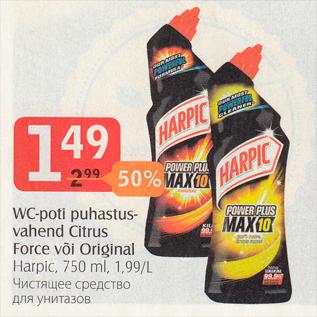 Allahindlus - WC-poti puhastusvahend Citrus Force või Original