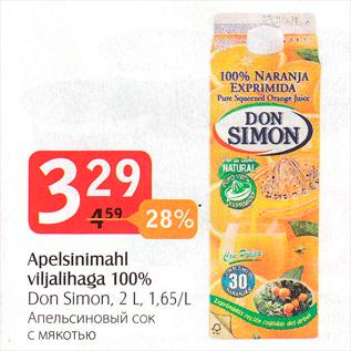 Allahindlus - Apelsinimahl viljalihaga 100%