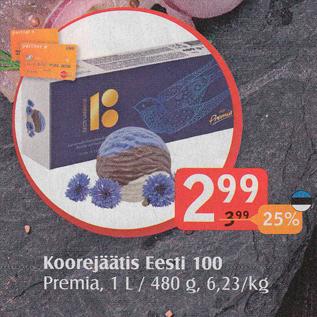 Allahindlus - Koorejäätis Eesti 100