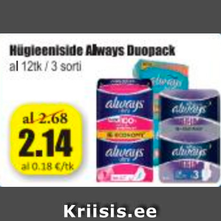 Allahindlus - Hügieeniside Always Duopack