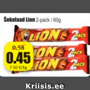 Allahindlus - Šokolaad Lion