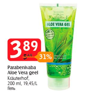 3a268f08b46 Parabenivaba Aloe Vera geel - Allahindlus - Selver - Kriisis.ee ...
