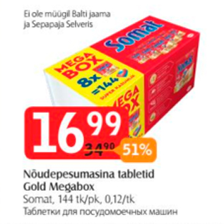 Allahindlus - Nõudepesumasina tabletid Gold Megabox