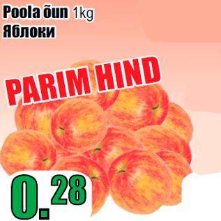 Allahindlus - Poola õun 1kg