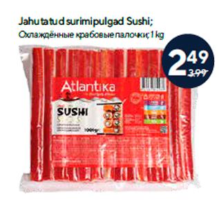 Allahindlus - Jahutatud surimipulgad Sushi; 1 kg
