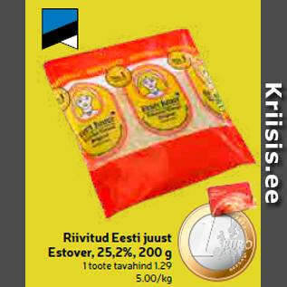 Allahindlus - Riivitud Eesti juust Estover, 25,2%, 200 g