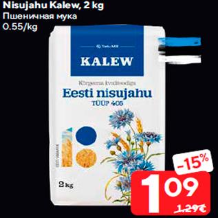 Allahindlus - Nisujahu Kalew, 2 kg