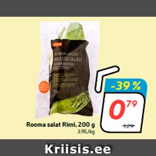 Allahindlus - Rooma salat Rimi, 200 g