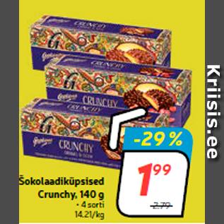 Allahindlus - Šokolaadiküpsised Crunchy, 140 g