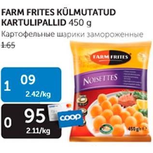 Allahindlus - FARM FRITES KÜLMUTATUD KARTULIPALLID 450 G