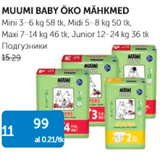 Allahindlus - MUUMI BABY ÖKO MÄHKMED