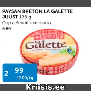 Allahindlus - PAYSAN BRETON LA GALETTE JUUST 175 G